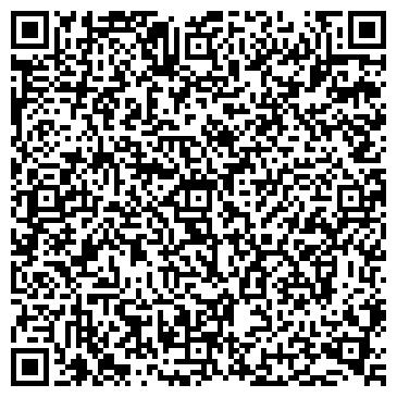 """QR-код с контактной информацией организации ООО """"Электрокомплект"""""""