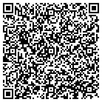 QR-код с контактной информацией организации ТОО «STEL», Общество с ограниченной ответственностью