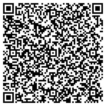 """QR-код с контактной информацией организации ООО """"Версити"""""""