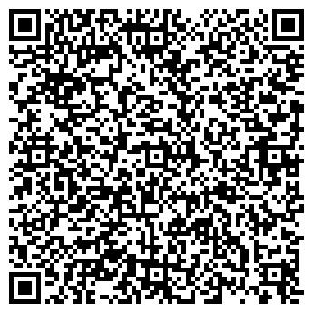 QR-код с контактной информацией организации Svetomag