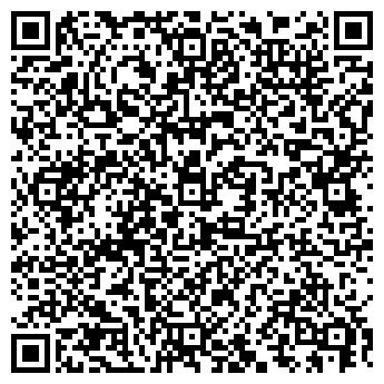"""QR-код с контактной информацией организации ООО """"Кинолугань"""""""