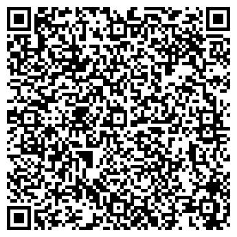 QR-код с контактной информацией организации OOO «Левша Донецк»
