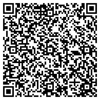 QR-код с контактной информацией организации Ампер