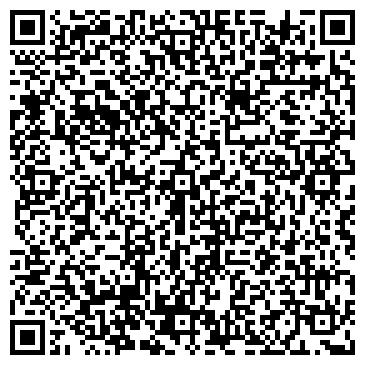 QR-код с контактной информацией организации ТОО Орал Трейд Equipment