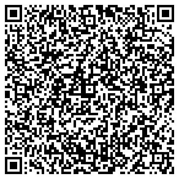 """QR-код с контактной информацией организации Интернет-магазин """"Електро-Люкс"""""""