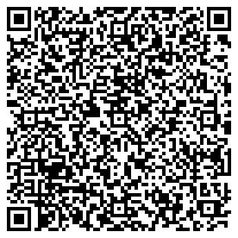 """QR-код с контактной информацией организации ТОО """"Жетicу Trade"""""""