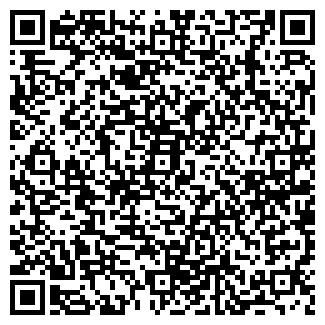 QR-код с контактной информацией организации Алматы Комфорт