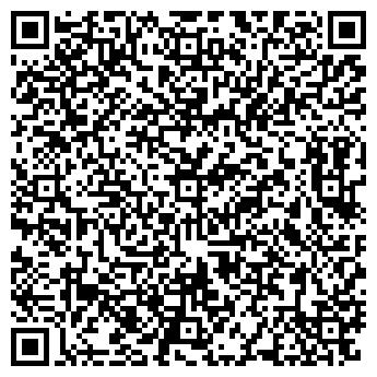 """QR-код с контактной информацией организации ТОО """"Софт Парк"""""""