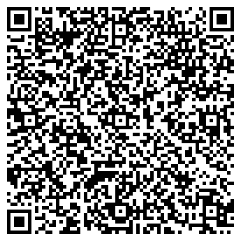 """QR-код с контактной информацией организации ТОО """"ГлавСтройСнаб-НС"""""""
