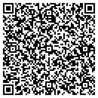 QR-код с контактной информацией организации ИП Аймухамедов