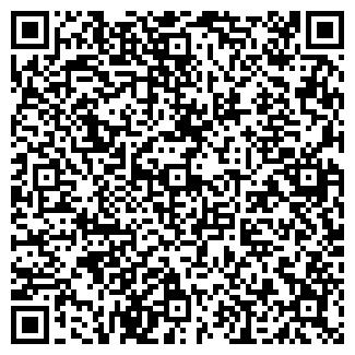 """QR-код с контактной информацией организации ПП """"Укртимбер"""""""