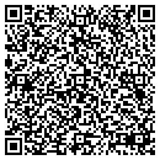 QR-код с контактной информацией организации УРАЛ ДК МУК
