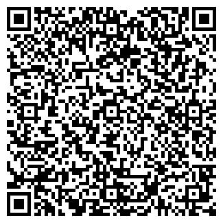QR-код с контактной информацией организации EE Tex