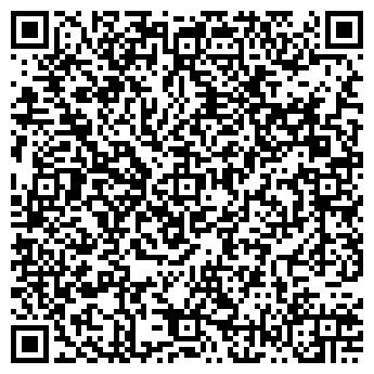 QR-код с контактной информацией организации Интерпакинг