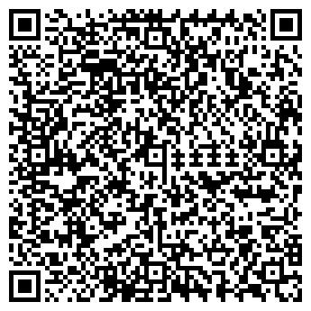 QR-код с контактной информацией организации Прома-Алматы