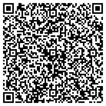 QR-код с контактной информацией организации ПП Цифрова Хвиля