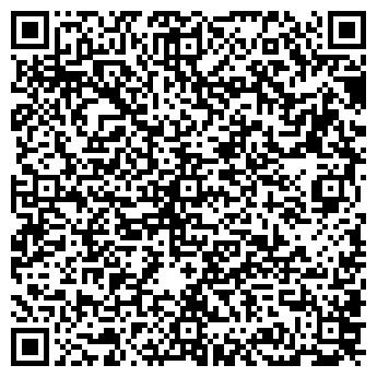 QR-код с контактной информацией организации Субъект предпринимательской деятельности 4matik