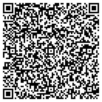 """QR-код с контактной информацией организации ООО """"Техноэталон"""""""