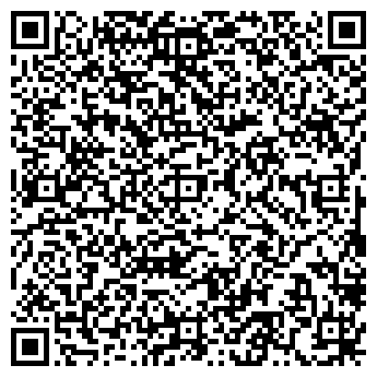 """QR-код с контактной информацией организации ООО """"bigHordon"""""""