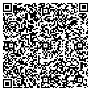 QR-код с контактной информацией организации WEDSTANDART