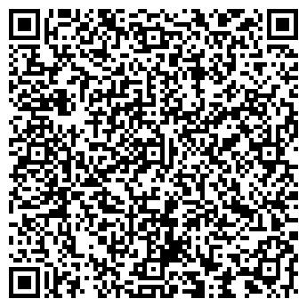 QR-код с контактной информацией организации ЦЕНТР ОТДЫХА И РАЗВЛЕЧЕНИЙ