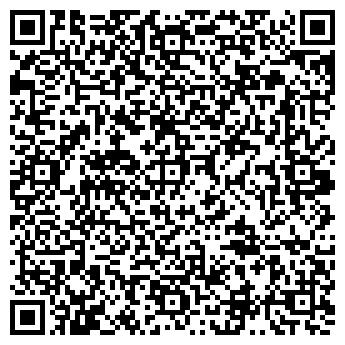 """QR-код с контактной информацией организации ООО """"Шеллекс"""""""