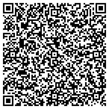 """QR-код с контактной информацией организации интернет-магазин """"GP SOFA"""""""