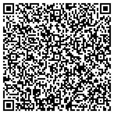 """QR-код с контактной информацией организации Интернет-магазин """"Дуга"""""""