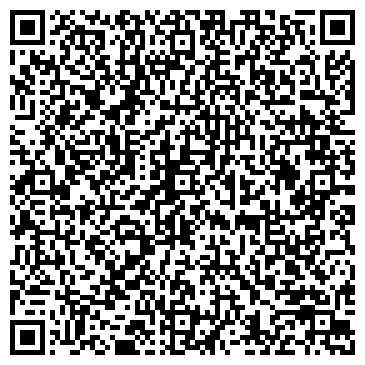QR-код с контактной информацией организации TLC-ALMATY (ТиЭлСи-Алматы), ТОО