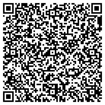 QR-код с контактной информацией организации Киевстрой, СПД