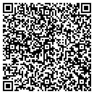 QR-код с контактной информацией организации The Real Thing