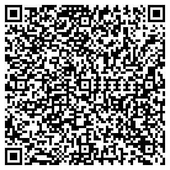 QR-код с контактной информацией организации ДжуллВин ЧП