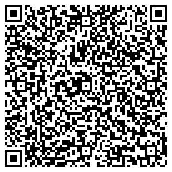QR-код с контактной информацией организации ООО Энерго-Снаб kz