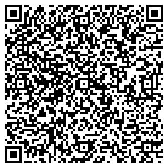 QR-код с контактной информацией организации Заменный фонд аккумуляторов, ИП