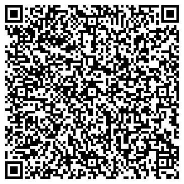"""QR-код с контактной информацией организации ООО """"ПП ХЭАЗ"""""""