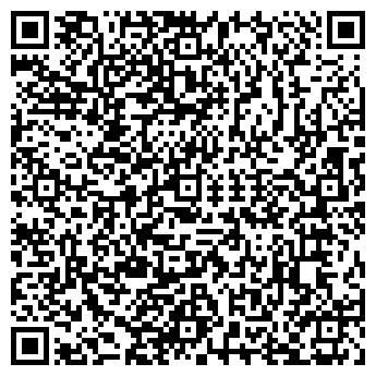 QR-код с контактной информацией организации Общество с ограниченной ответственностью ООО «Астея»