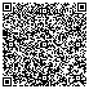 QR-код с контактной информацией организации ИП. Беляев Л.Ф.