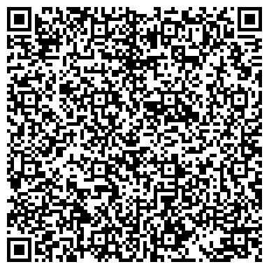 """QR-код с контактной информацией организации Субъект предпринимательской деятельности Интернет-магазин """"Люстры в Минске"""""""
