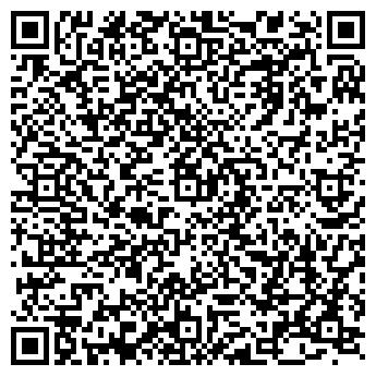 QR-код с контактной информацией организации Beltrade Sp. z o.o.