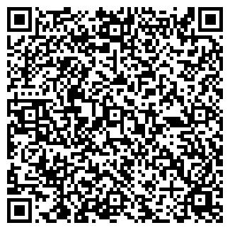 QR-код с контактной информацией организации Общество с ограниченной ответственностью АКЭТО