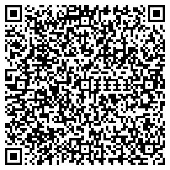 """QR-код с контактной информацией организации Общество с ограниченной ответственностью ТОО""""Ком-ЭЛ ТММ»"""