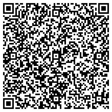 """QR-код с контактной информацией организации ТОО """"ATMOSPHERE"""""""