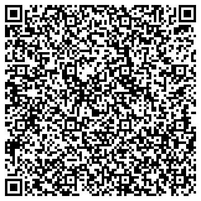 """QR-код с контактной информацией организации Торговый Дом """"Эском"""" (ТОО """"ЕрЖас Промкомпани"""")"""