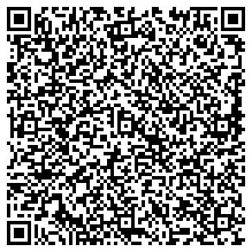 QR-код с контактной информацией организации Общество с ограниченной ответственностью ТОО «INTANT сиcтемы автоматизации»