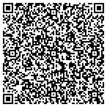 """QR-код с контактной информацией организации ТОО """"Корпорация МЭКО"""""""