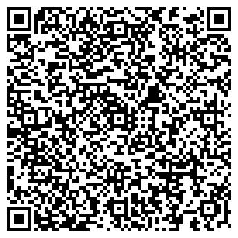 QR-код с контактной информацией организации Умный дом IQ House