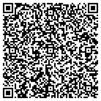 """QR-код с контактной информацией организации ТОО """"SAPA Solution"""""""