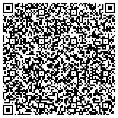 """QR-код с контактной информацией организации Интернет-магазин светодиодных фонарей в Алматы """"UltraFire"""""""