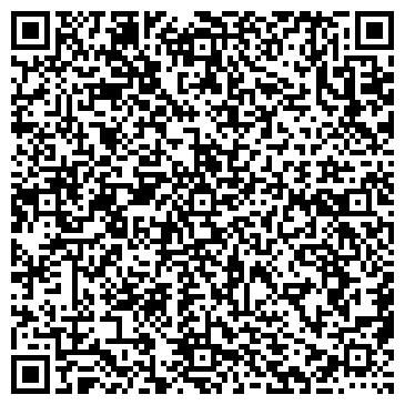 """QR-код с контактной информацией организации ТОО """"Фирма Адмирал- Строй"""""""