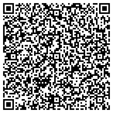 """QR-код с контактной информацией организации Общество с ограниченной ответственностью ТОО """"Электроснаб-ЕМ"""""""